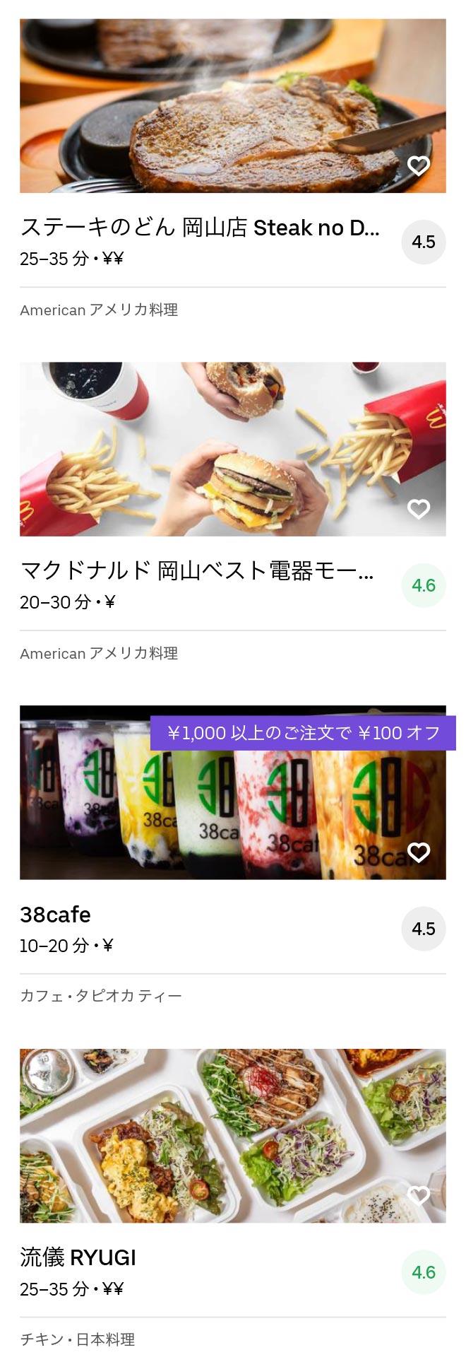 Bizen nishiichi menu 2007 08