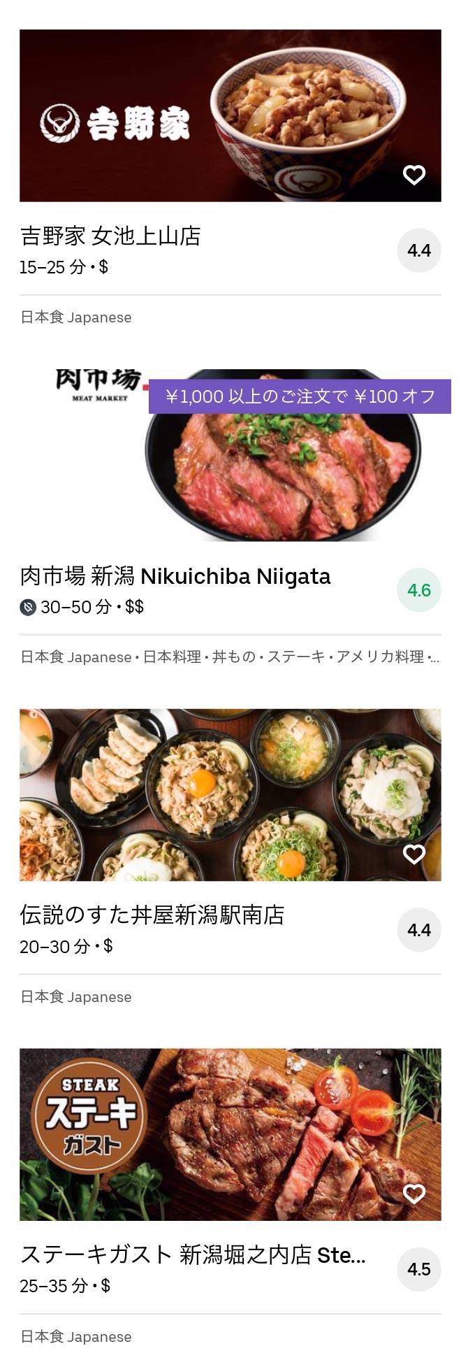 Niigata kamiyama menu 2007 03