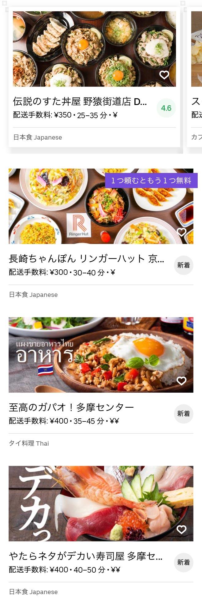 Seiseki menu 2007 02