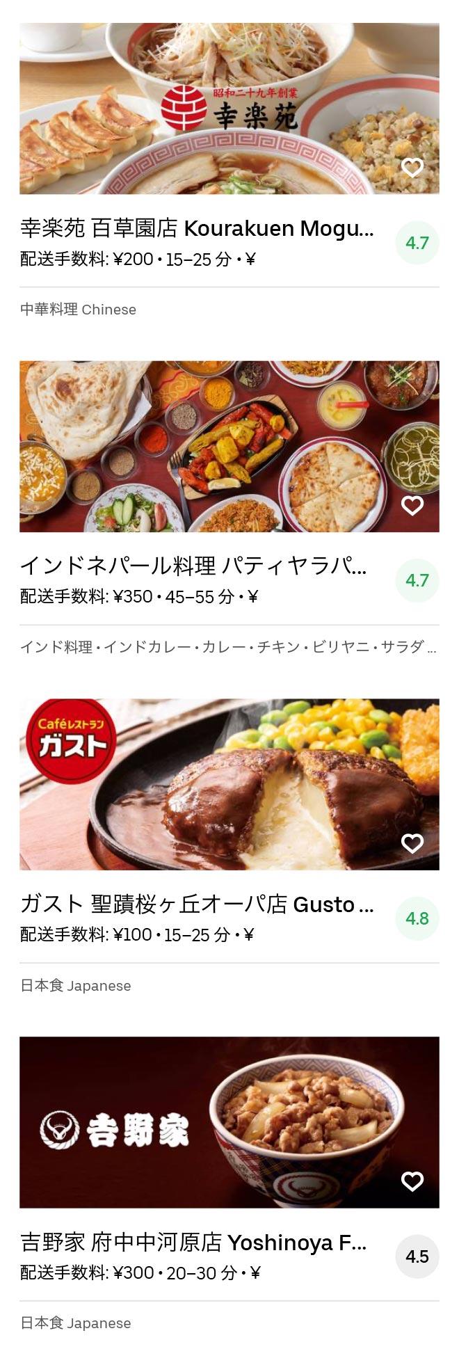 Seiseki menu 2007 04