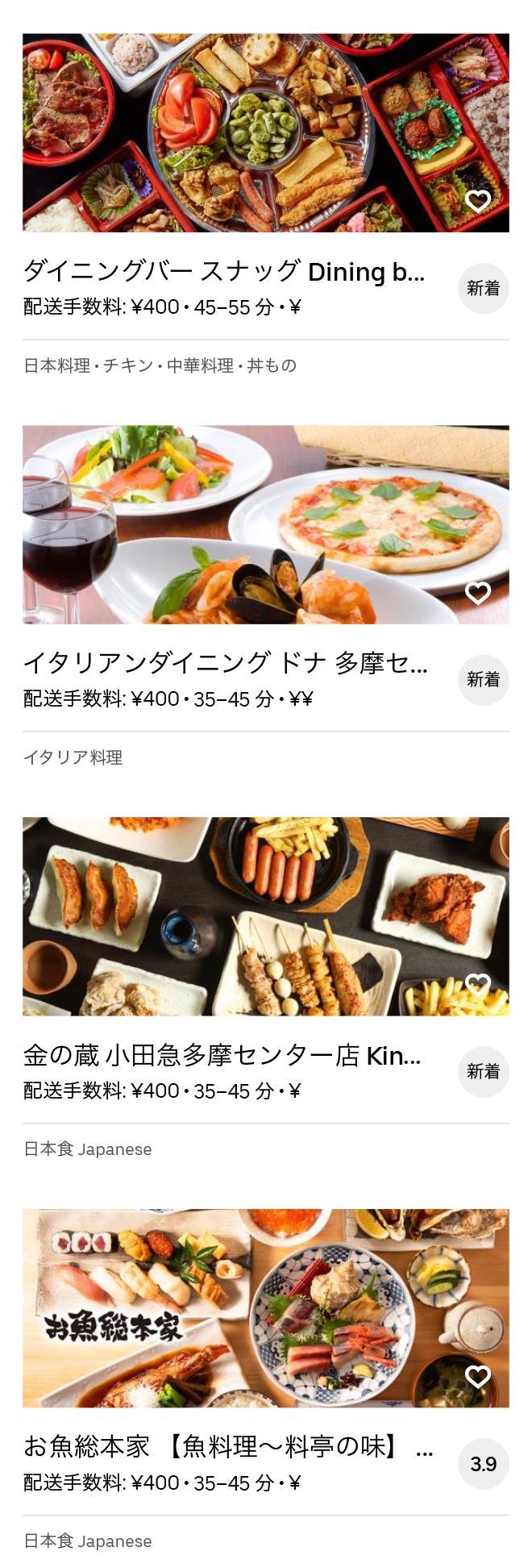 Seiseki menu 2007 10