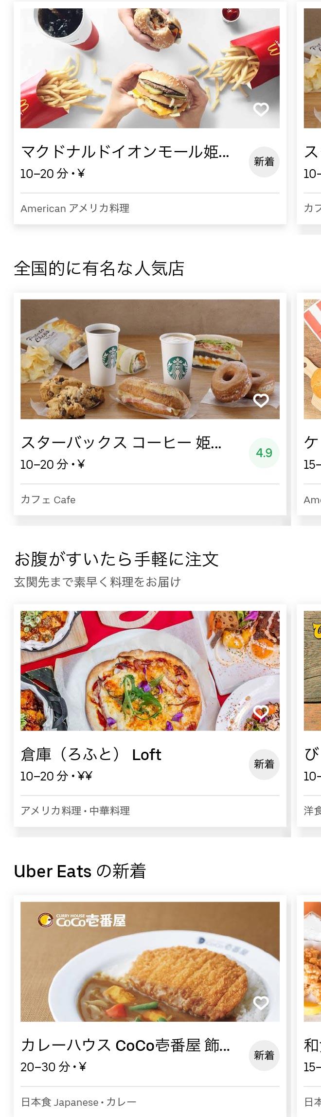 Shikama menu 2007 01