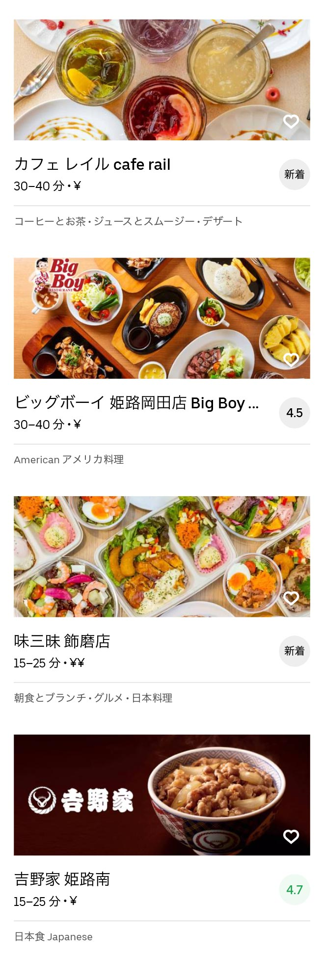 Shikama menu 2007 04