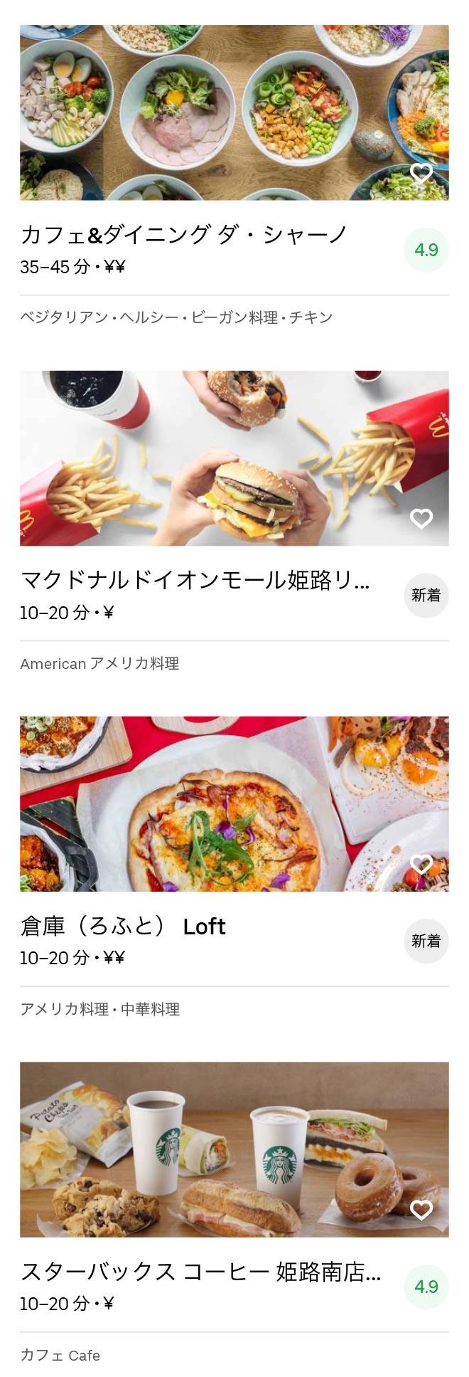 Shikama menu 2007 05