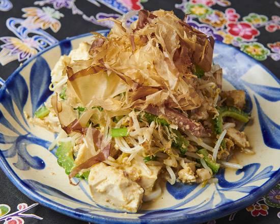 0 chigasaki okinawa chanpuruu goya
