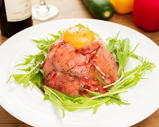 0 kurume gokujo roast beef