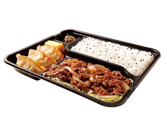 0 nishi funabashi kittcen orijin stamina beef