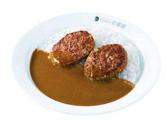 0 oita cocoichi hamburger curry