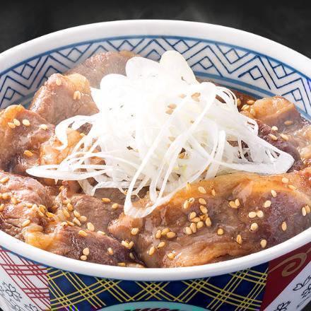 0 shonandai yoshonoya gyu karubi