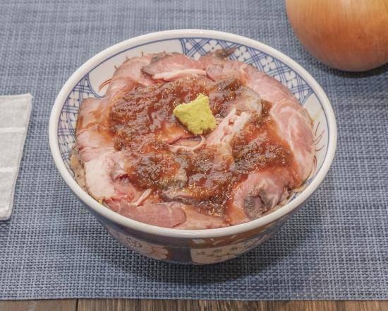 0 yaotome bonten gyokko beef bowl