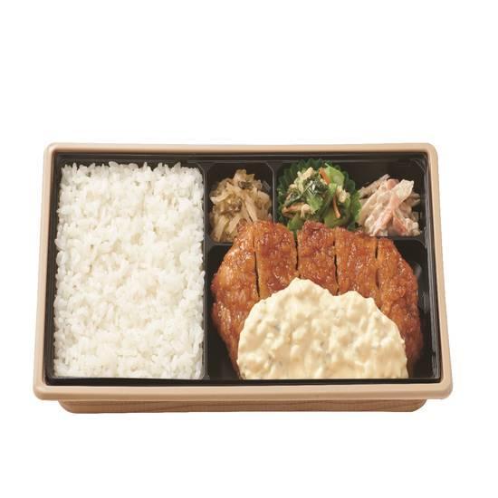 0 yotsukaido yayoiken chicken nanban