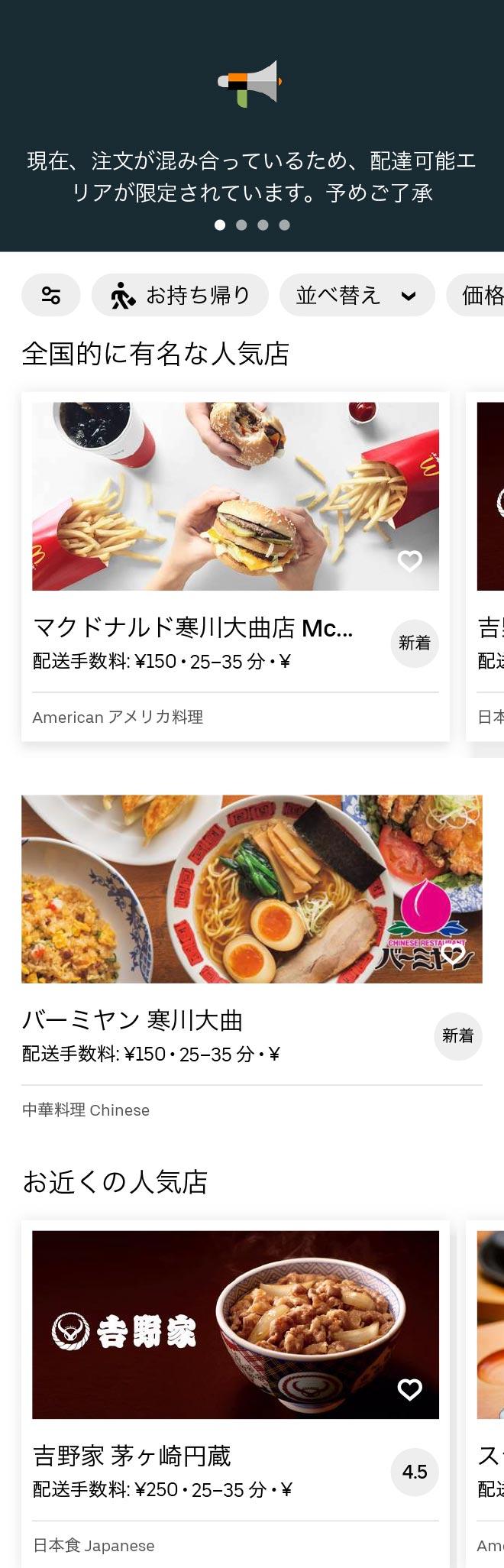 Chigasaki kagawa menu 2008 01