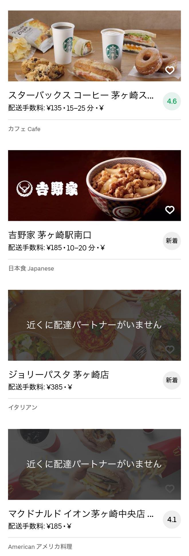 Chigasaki menu 2008 05