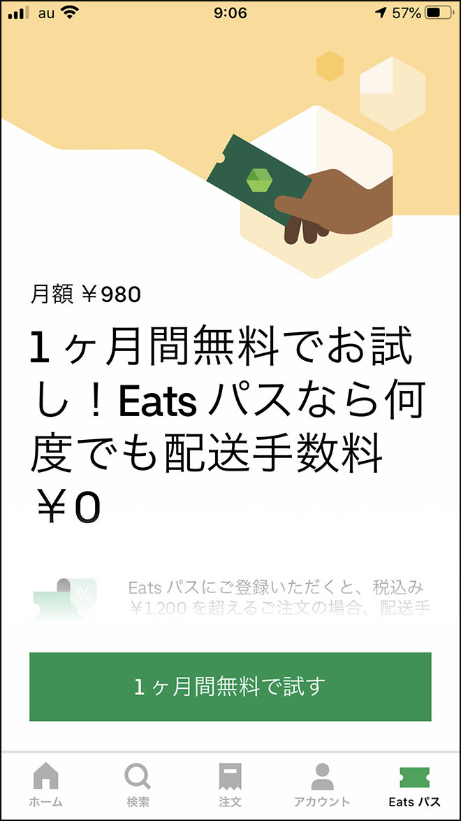 Eats pass 01