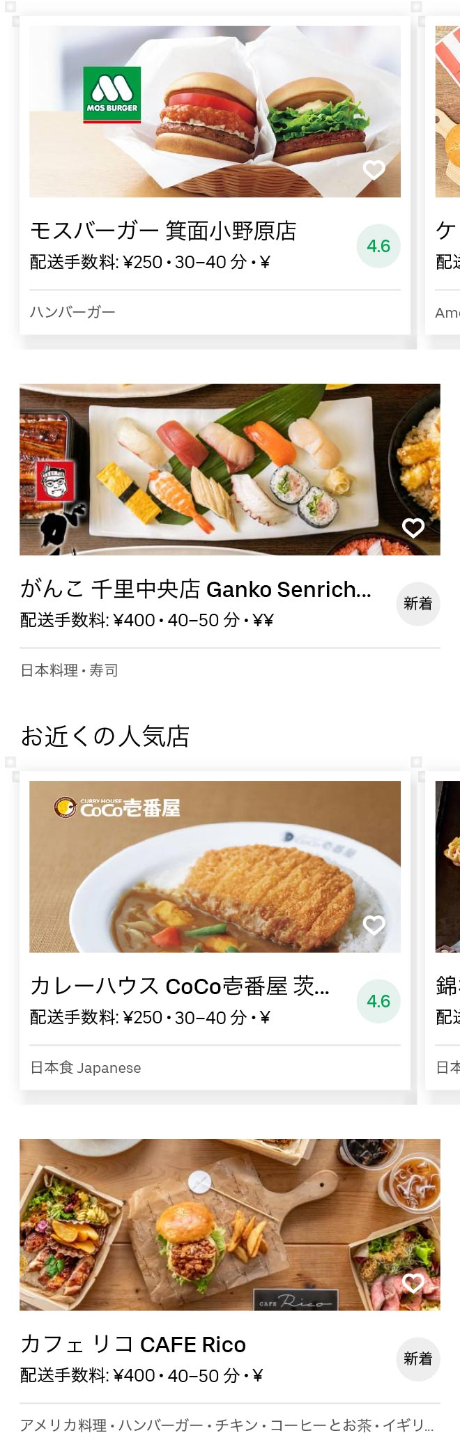 Handai byoin menu 2008 01