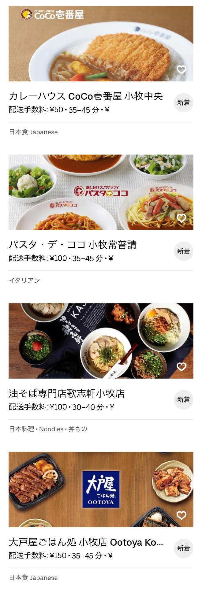 Komaki menu 2008 1
