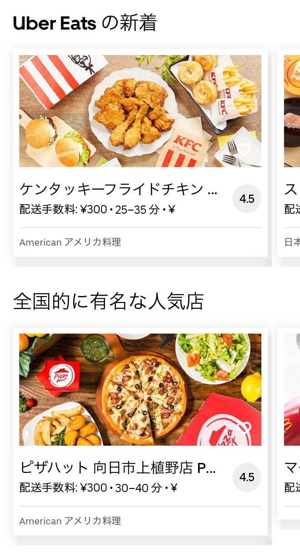 Mukoumachi menu 2008 02