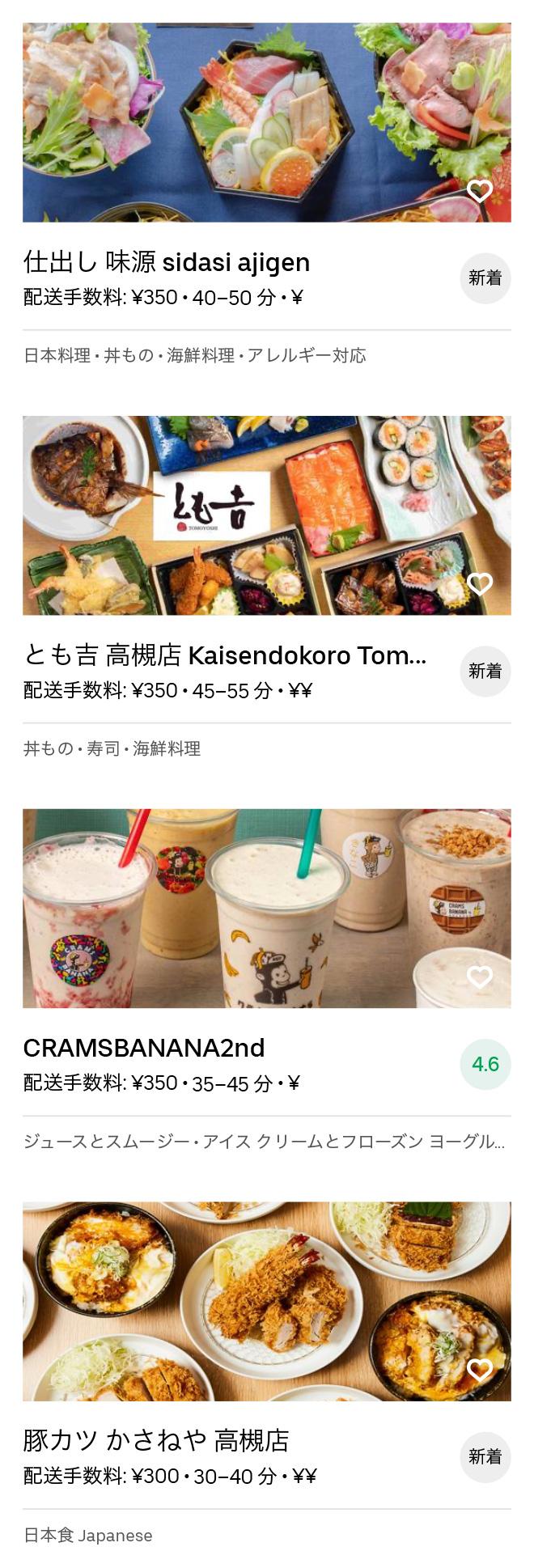 Settutonda menu 2008 07