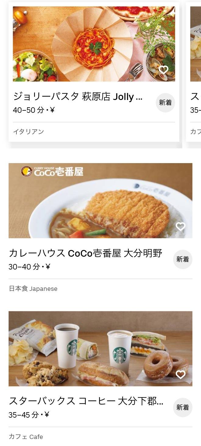 Takajo menu 2008 01