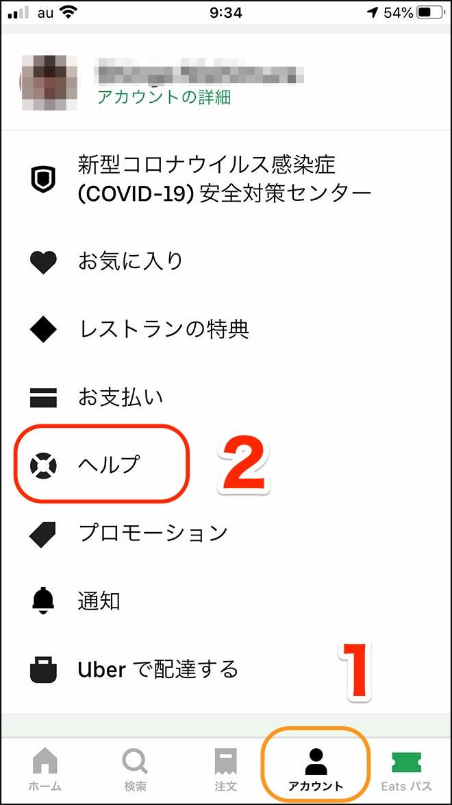 Toiawase 01