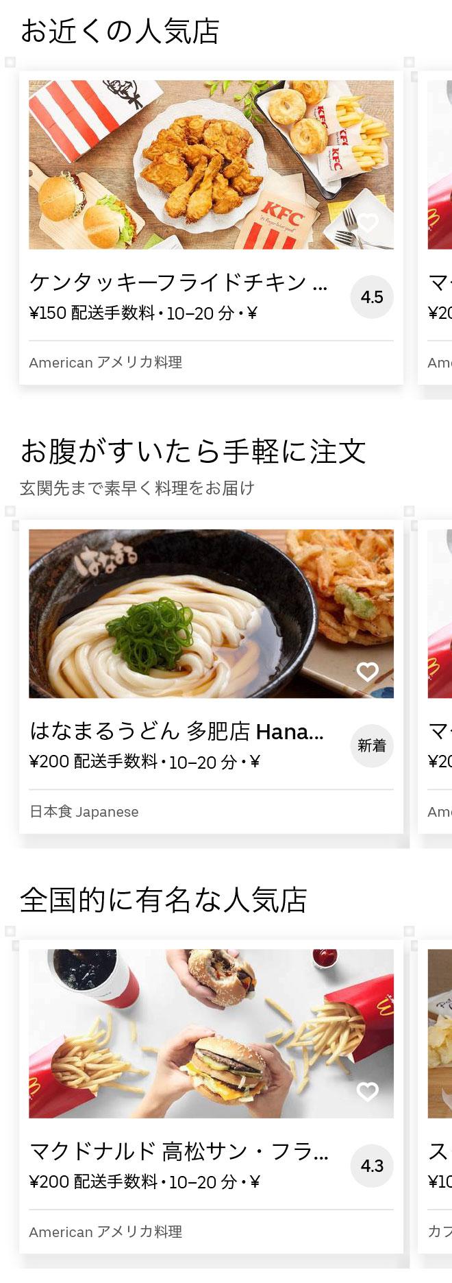 Chuoh sho menu 2008 01