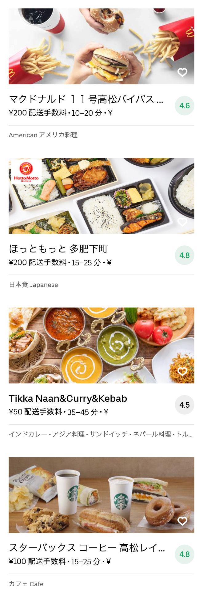 Chuoh sho menu 2008 02