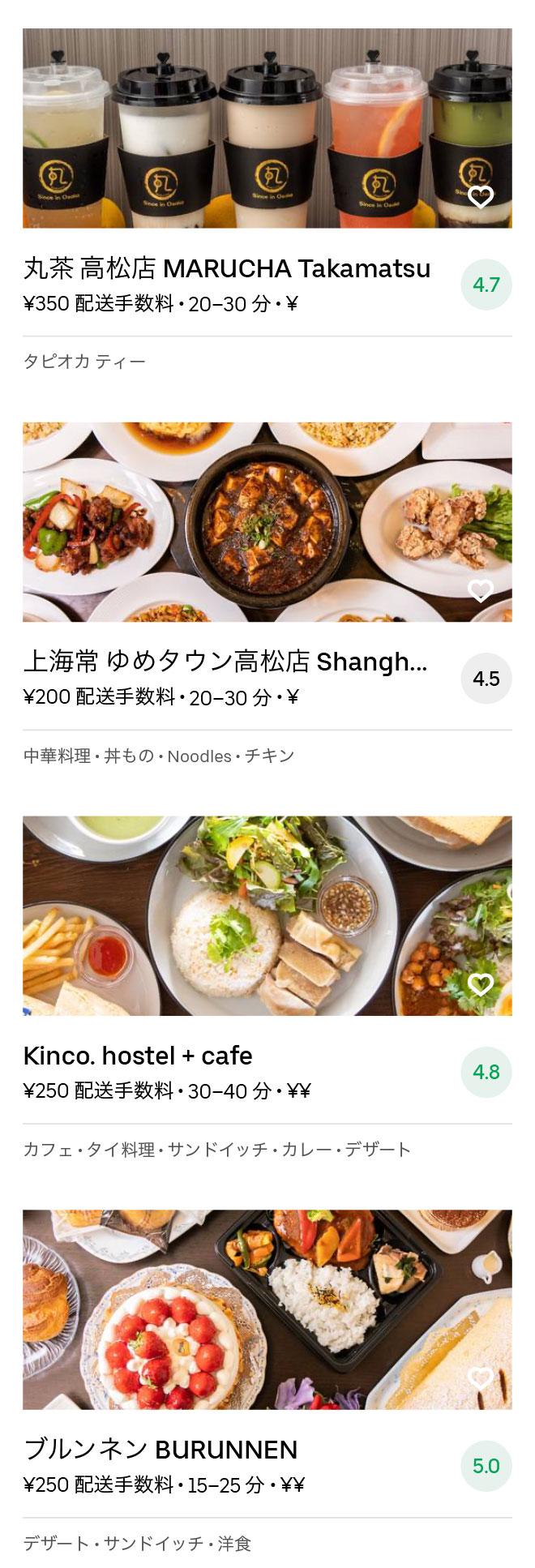 Chuoh sho menu 2008 07