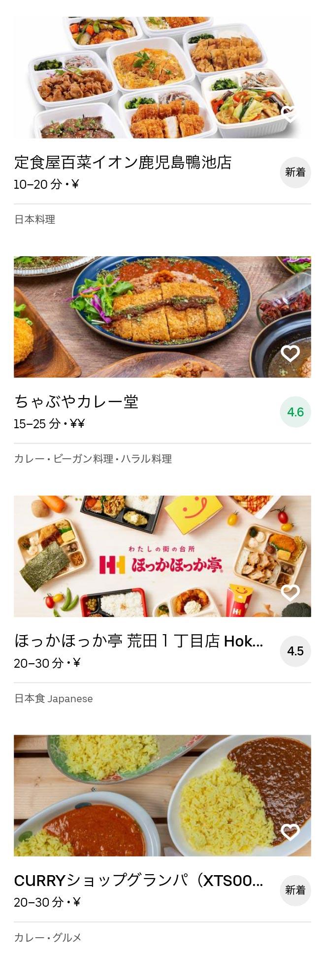 Korimoto menu 2009 2