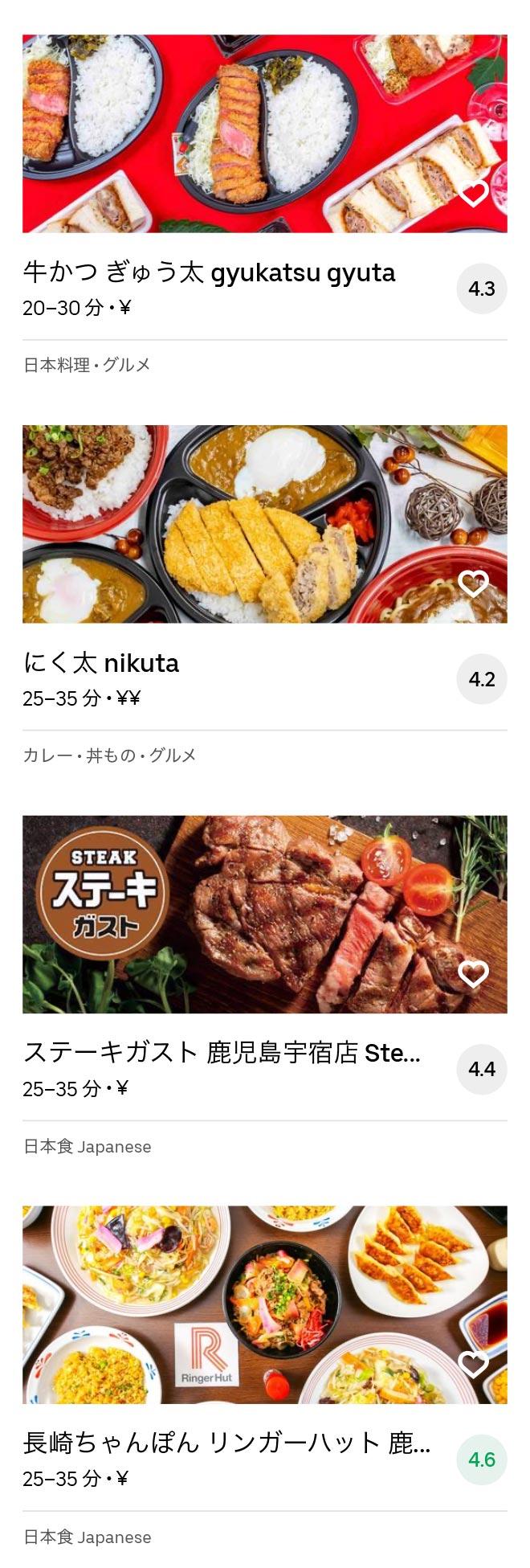 Korimoto menu 2009 3