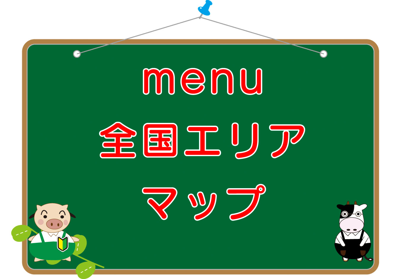 Menu eria map japan