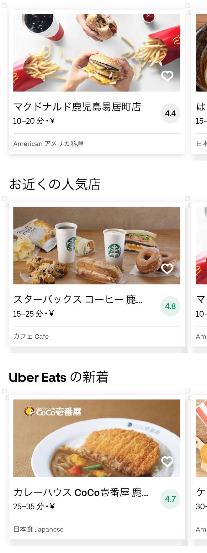 Tenmonkan menu 2009 1