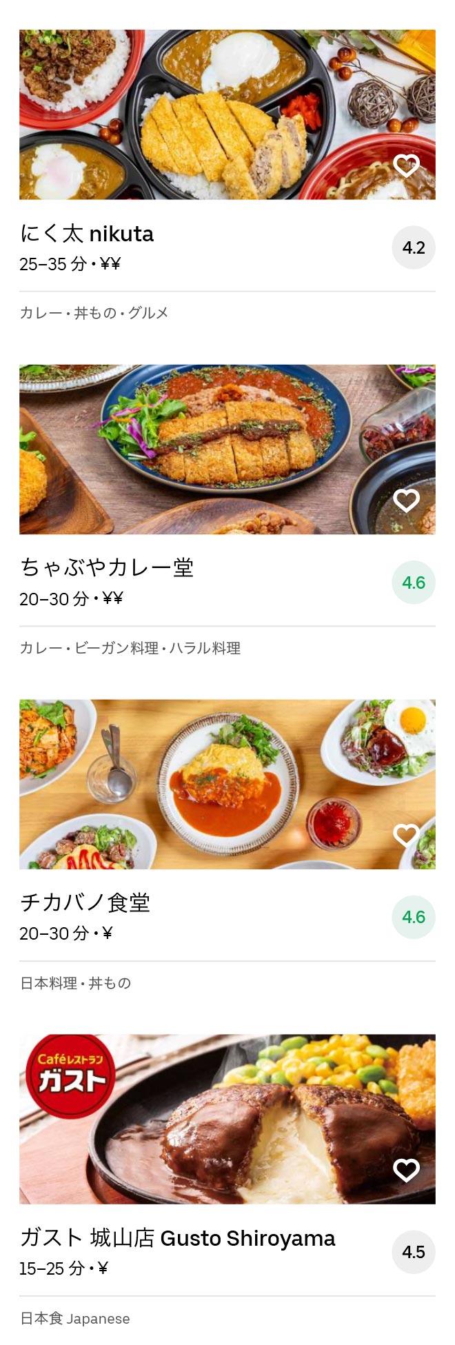 Tenmonkan menu 2009 4
