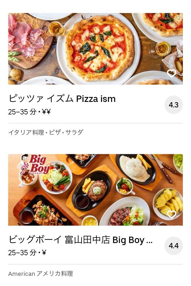 Toyama menu 2009 09