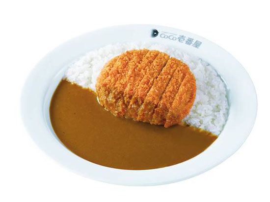 0 hoshinomiya coco ichi menchi 2