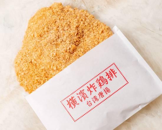 0 inage bobo tea taiwan tori
