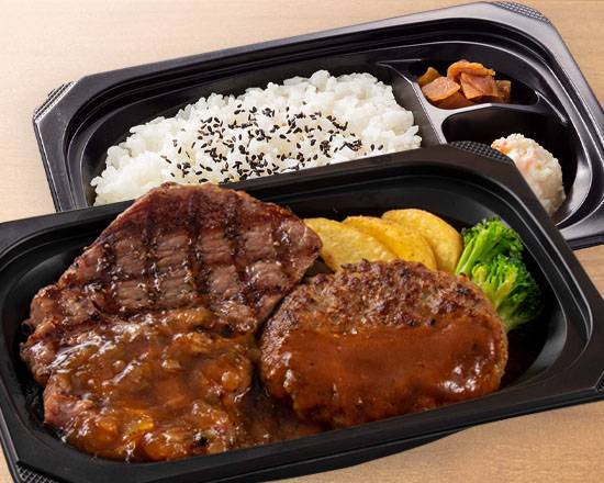0 kagohara steak gusto rose