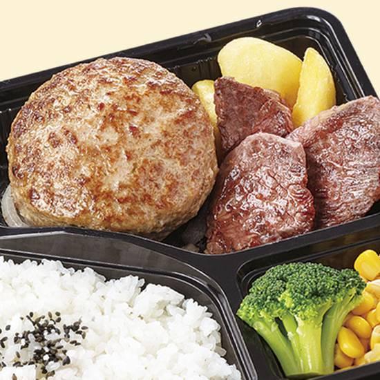 0 kagohara steak miya fukae
