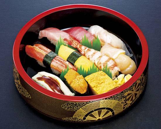 0 misato chuo uoroji sakura