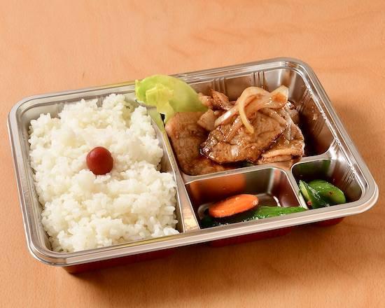 0 musashi fujisawa minna no pork