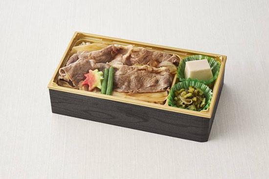 0 nishi akashi washoku sato sukiyaki