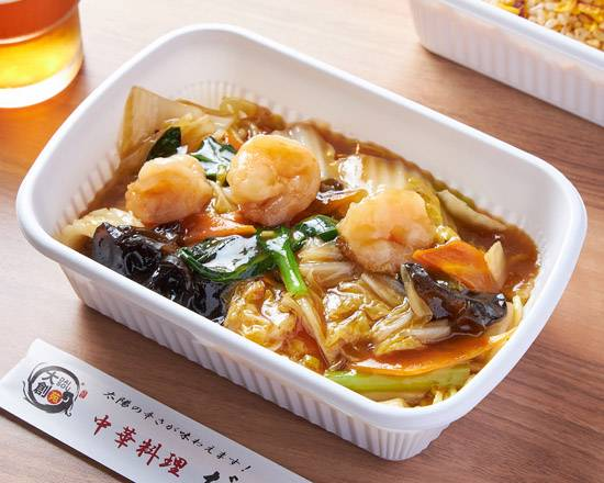 0 shin misato daiso en gomoku