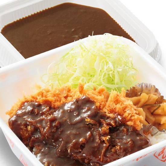 0 tsurugashima katsuya curry
