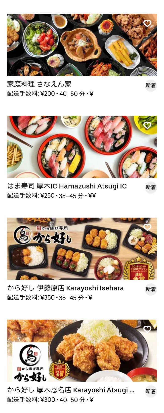 Aiko ishida menu 2010 02