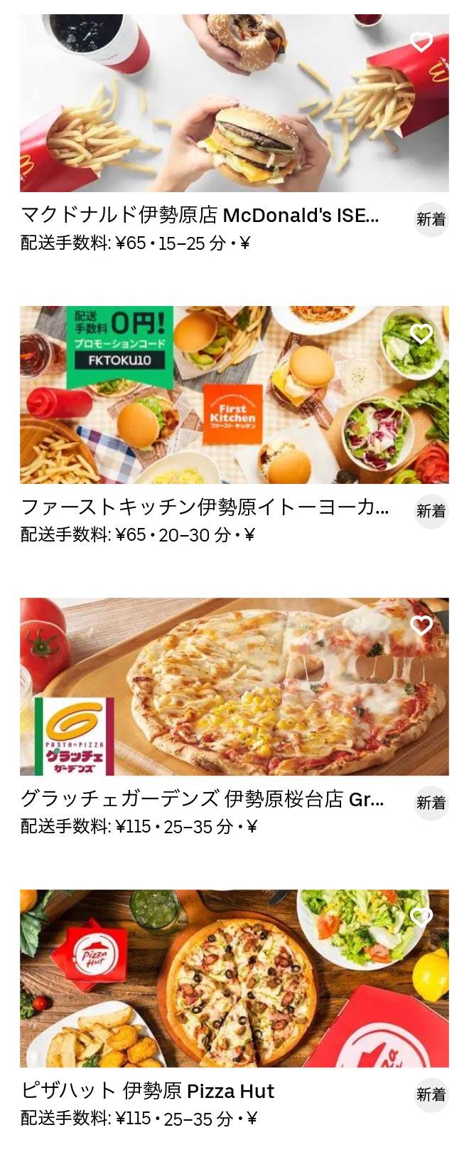 Esehara menu 2010 01