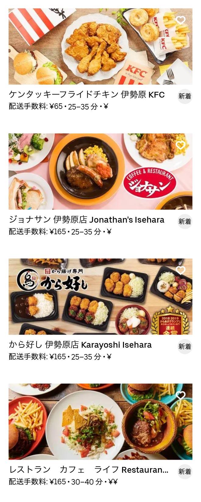 Esehara menu 2010 02