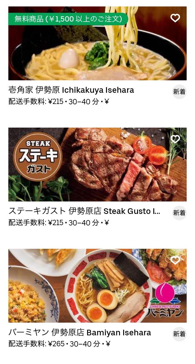 Esehara menu 2010 03