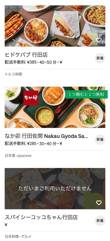 Gyoda menu 2010 3