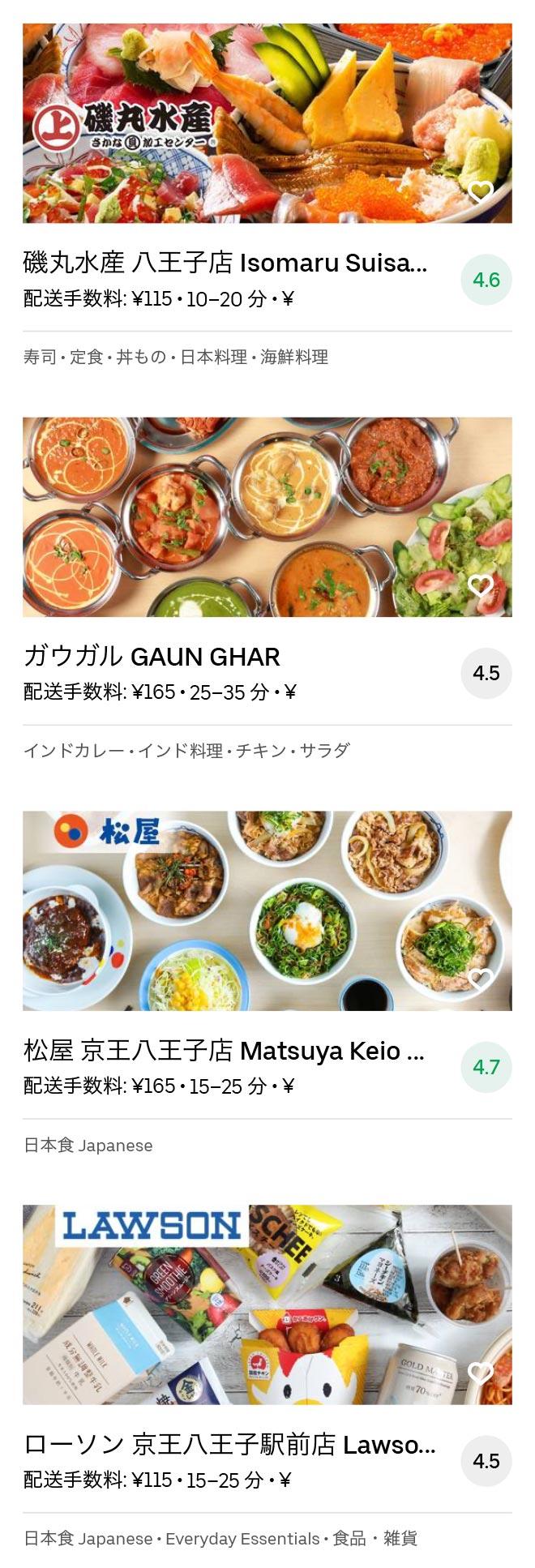 Hatioji menu 2010 11