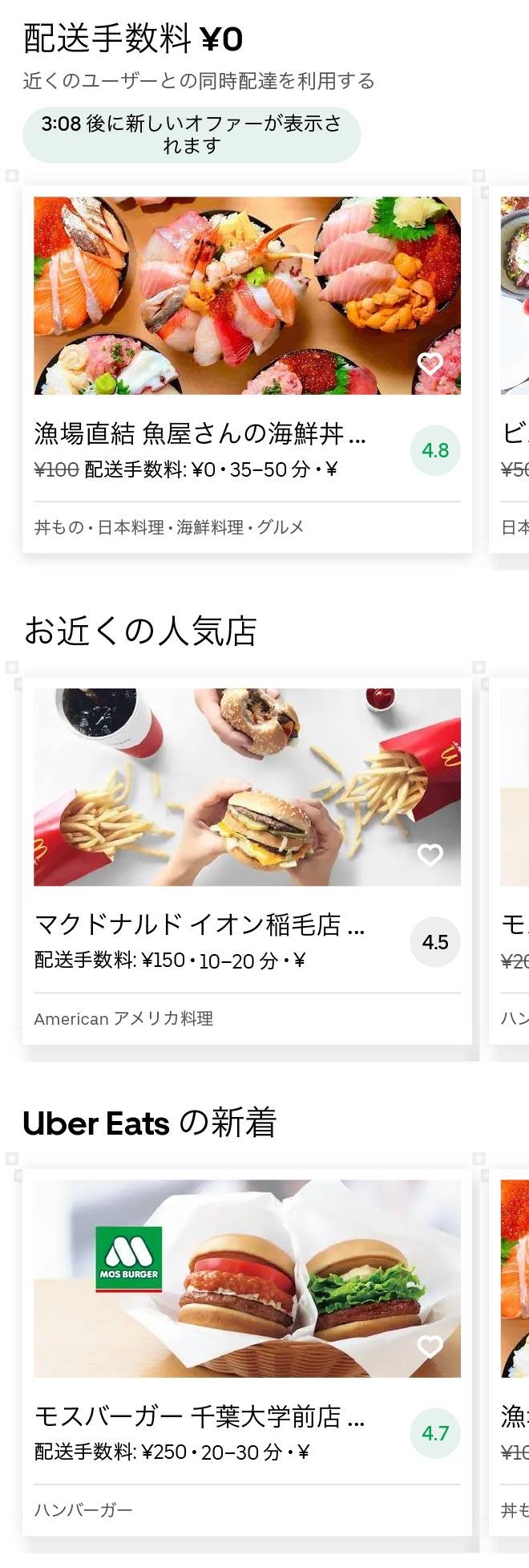 Inage menu 2010 01