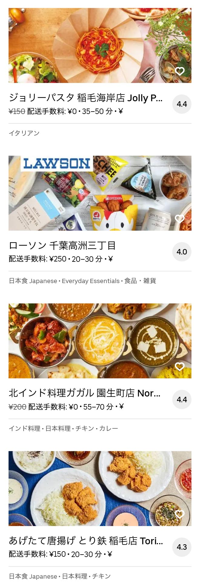 Inage menu 2010 05